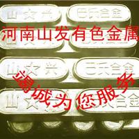 供应铅基合金15-5