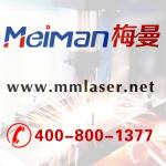 武汉梅曼科技有限公司