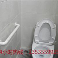 洗手间扶手架 坐便器扶手架 品通厂家供应
