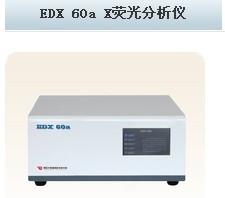 EDX 60a Xӫ�������