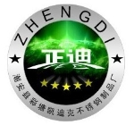 潮安县彩塘凯迪克不锈钢制品厂