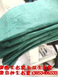 生态袋厂家 生态袋护坡 生态袋作用