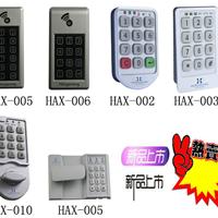 供应机械密码锁、数字密码锁、智能密码锁