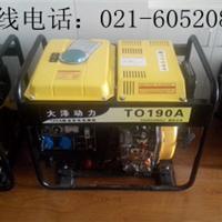 供应190A柴油发电电焊机,发电电焊机制造商