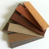 供應蘇州劈開磚,紫砂劈開磚,別墅外墻磚