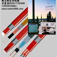 供应(维尔特牌)SYV、SFF、SFB-伴热电缆