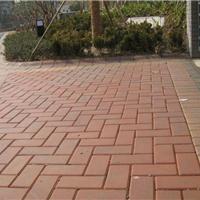 供应苏州陶土砖,广场砖,烧结砖,路面砖