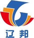 江苏辽邦新型建材科技有限公司