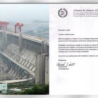 三峡大坝使用客户反馈
