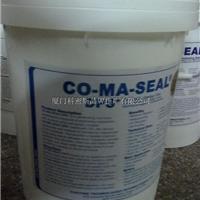 美国永凝液DPS 水性渗透成膜型防水材料工程合作海南海口三亚
