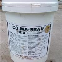 供应不老化的外墙防水材料-美国永凝液BB