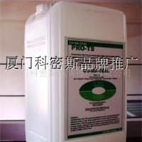 供应耐老化石材防护剂美国永凝液TS