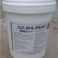 供应美国永凝液RMO柔性修补材料