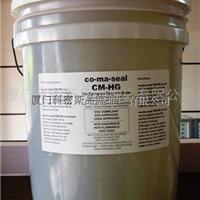 供应美国永凝液HG-晶面无尘耐磨地坪强化剂