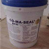 供应美国超级永凝液ACM-加强型永凝液DPS