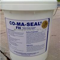 供应美国FH起砂地坪固化剂水性渗透结晶型