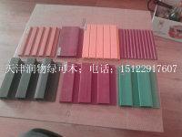 北京绿可木业科技有限公司