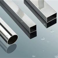 供应钢材金属成分分析电阻率测试