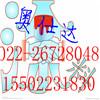 溶剂型聚氨酯油漆