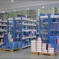 青岛鑫瑞达机械轴承有限公司