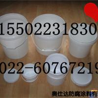 溶剂型丙烯酸聚氨酯防腐漆