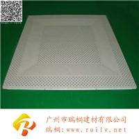 供应广州铝天花 铝方板跌级板冲孔跌级板
