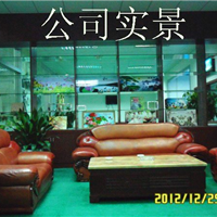 广东粤达科技实业有限公司