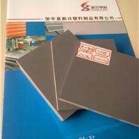 硬质pvc板材厂家 硬度高不变形