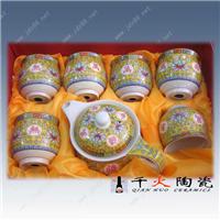 供应陶瓷茶具 粉彩仿古茶具 景德镇茶具厂