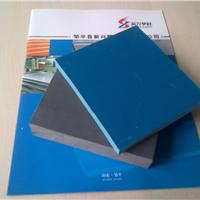 pvc硬质塑料板厂家 pvc硬板价格
