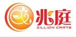 上海兆庭五金有限公司