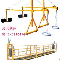 供应优质电动吊篮