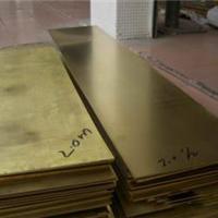 供应  铜合金  锡青铜板
