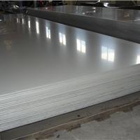 供应 西南铝合金原材料 5052铝板 铝带
