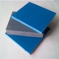 pvc塑料板材厂家 高硬度防腐pvc板材厂