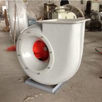 供应玻璃钢离心风机F4-72-A式
