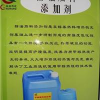 供应诚招醇基乳化剂代理加盟