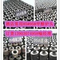 广东生物醇油炉头批发,规模最大生物醇油炉头生产商