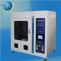 供应UL94水平垂直燃烧试验仪/水平垂直价格