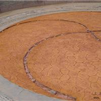 山西艺术压模地坪/彩色水泥/地坪材料