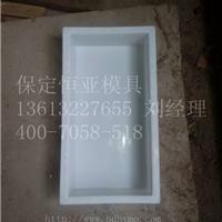 厂家直销 混凝土路沿石塑料模盒 质量可靠