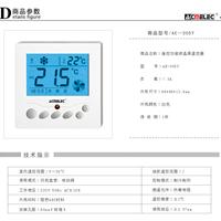 供应南京越美遥控型液晶温度控制器
