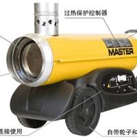 供应地下室矿山除潮用的工业烘干机