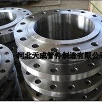 供应碳钢对焊法兰厂家