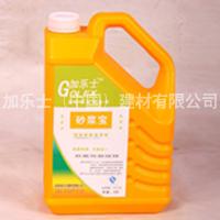 供应液体砂浆宝 砂浆王 岩砂晶  砂浆保水剂