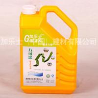 供应万可涂  砂浆防水剂 防水宝 砂浆防渗剂