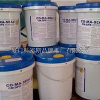 供应柯玛仕永凝液DPS防水材料污水厂水厂专用防水材料