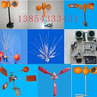 供应电力驱鸟器