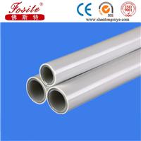 供应石家庄PPR铝塑复合管材