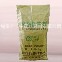 供应水泥砂浆防冻剂 混凝土防冻剂